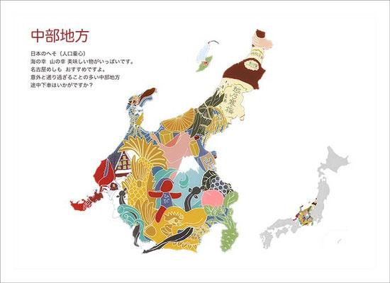 イラストマップ ©hirokomondori