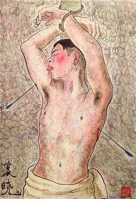 """""""Saint Sebastien"""", inchiostro e tempera su carta, 51x36 cm"""