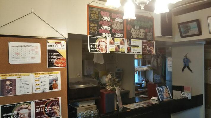 五反田のたい焼き屋さん「ダ・カーポ」 菱和パレス高輪TOWERブログ/クレアスコミュニティー