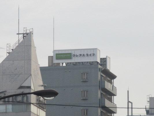 屋上広告塔の撤去(ビフォー&アフター)@菱和パレス高輪TOWER管理組合ブログ