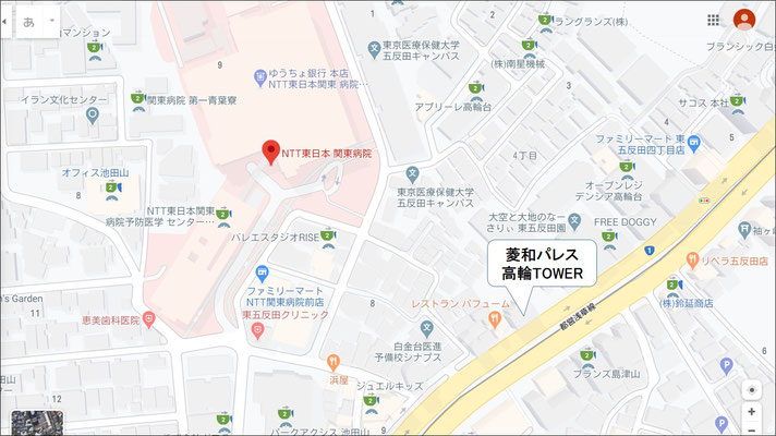 NTT東日本関東病院地図@菱和パレス高輪TOWER/株式会社クレアスコミュニティー
