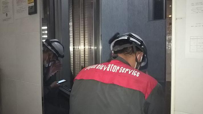 エレベーター設備点検@菱和パレス高輪TOWER管理組合ブログ