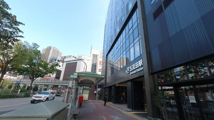 JR五反田駅「アトレ五反田2」@菱和パレス高輪TOWER/株式会社クレアスコミュニティー