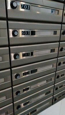 メールボックスの修理@菱和パレス高輪TOWER管理組合ブログ/株式会社クレアスコミュニティー
