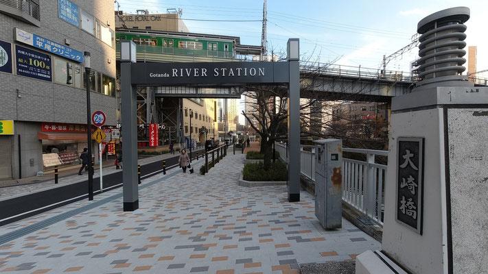 五反田リバーステーション/菱和パレス高輪TOWERブログ/株式会社クレアスコミュニティー