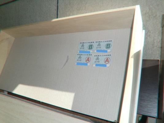 有料粗大ごみ処理券@菱和パレス高輪TOWER管理組合ブログ