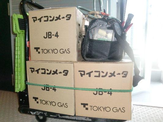 【一般型マイコンメーターJB型(梱包)】ガスメーター取替@菱和パレス高輪TOWER管理組合ブログ/株式会社クレアスコミュニティー