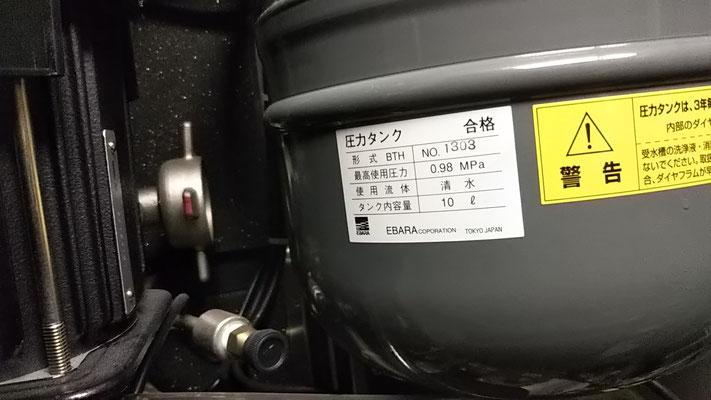 給水設備点検@菱和パレス高輪TOWER管理組合ブログ
