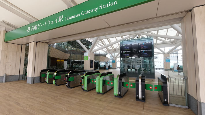 「Takanawa Gateway Fest」高輪ゲートウェイ駅@菱和パレス高輪TOWER管理組合ブログ