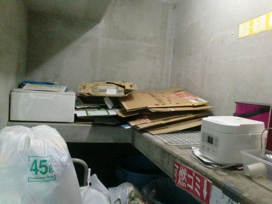 緊急事態宣言、通常ゴミ出し@菱和パレス高輪TOWER/株式会社クレアスコミュニティー