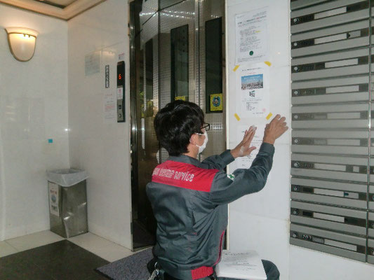 誤掲示/エレベーター点検に伴う運行休止のお知らせ@菱和パレス高輪TOWER管理組合ブログ