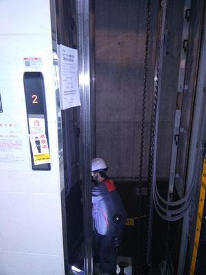 エレベーター点検・バッテリー交換@菱和パレス高輪TOWER管理組合ブログ