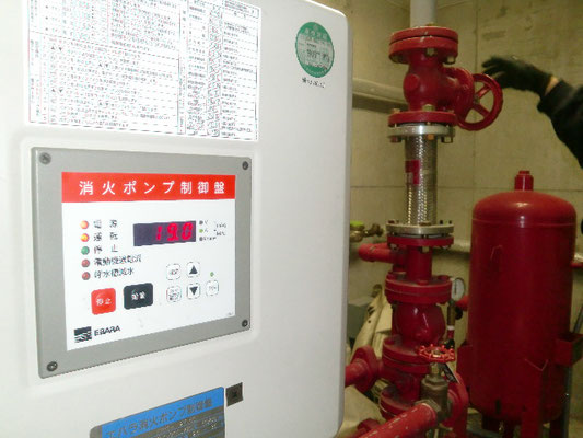 消防用設備点検作業の立会い@菱和パレス高輪TOWER/株式会社クレアスコミュニティー