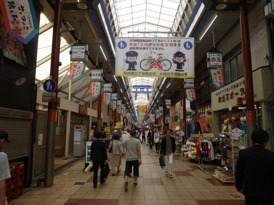 une rue couverte commerçante d'Osaka (3 km de long)