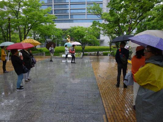 place du mémorial du tremblement de terre de 1995 à Kobe