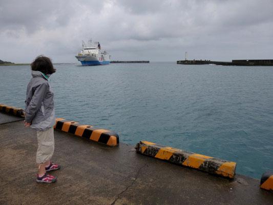 attente du ferry