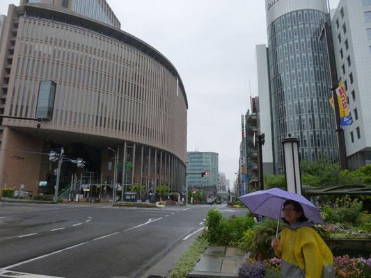il pleut à Kobe