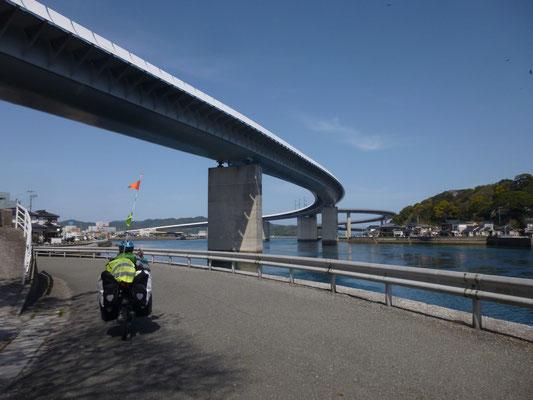 arrivée à Shimoshima
