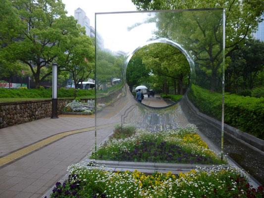 la Flower Street
