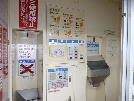 machine pour décortiquer le riz