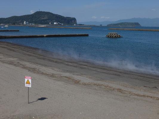 la mer qui fume