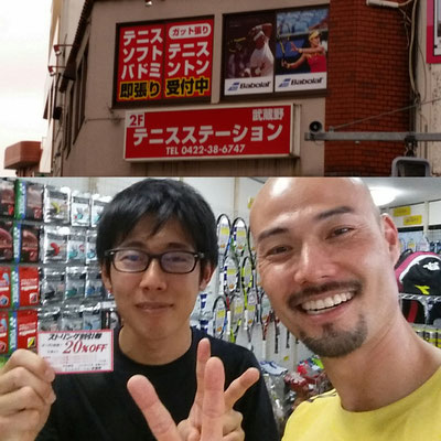 ホワイティ時代のスクール生の伊藤くんが来店(^^♪