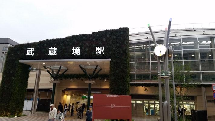 中央線武蔵境駅
