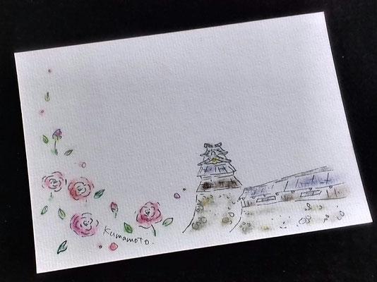 熊本地震復興募金絵はがき/熊本城長塀と肥後芍薬
