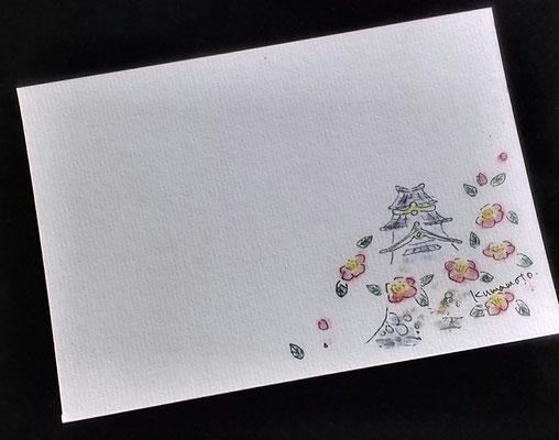 熊本地震復興募金絵はがき/熊本城天守閣と肥後椿