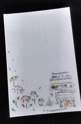 熊本地震復興募金絵はがき/熊本城西大手門と肥後菊