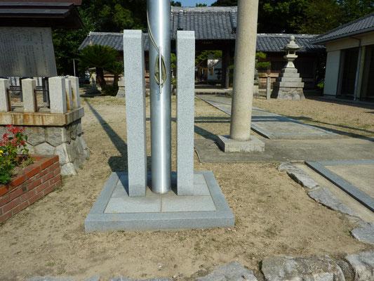 神社のぼり石工事