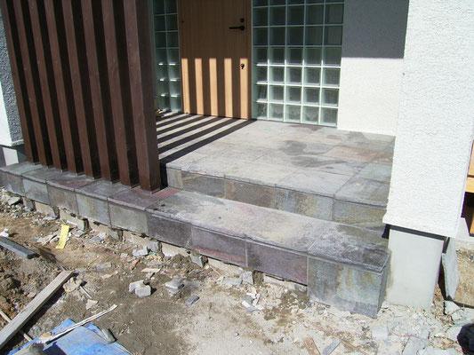 玄関鉄平石張り工事