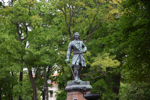Кронштадт статуе