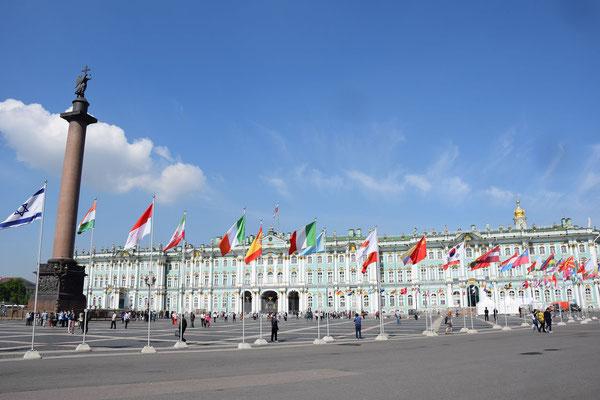 Государственный Эрмитаж дворцовая площадь
