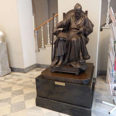 Русский музей, Иван Грозный, скульптор Антокольский