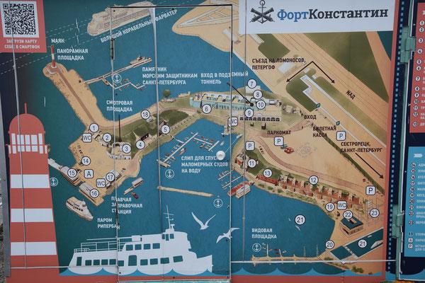 Кронштадт карта