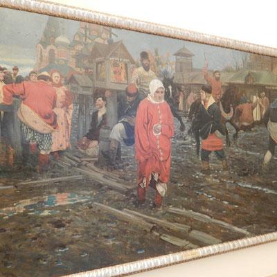 """Русский музей, """"Московская улица в 17 веке в праздничный день"""" Н.П.Рябушкин"""