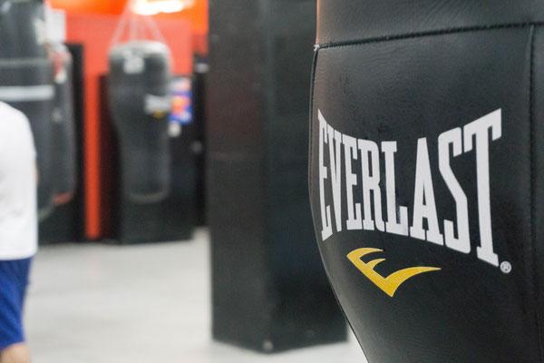 Bekanntes Boxing Gym