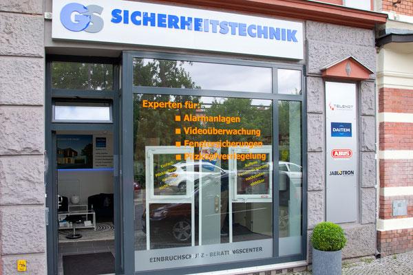 Bartungscenter Einbruchschutz machnower Straße 3, 14165 Berlin Steglitz-Zehlendorf