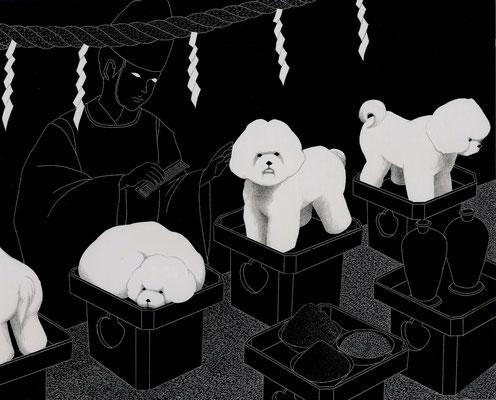 宮司と犬  Copyright (c) ako sato. all right reserved.