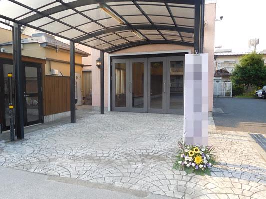 蓮根レインボーホール入口