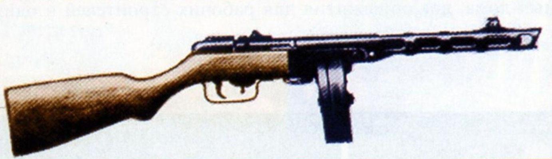Пистолет-пулемёт Шпагин ППШ