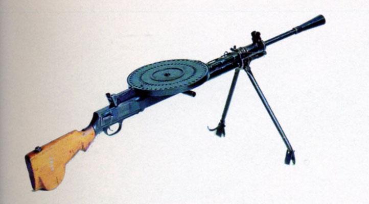 Ручной пулемёт Дегтярёва ДП