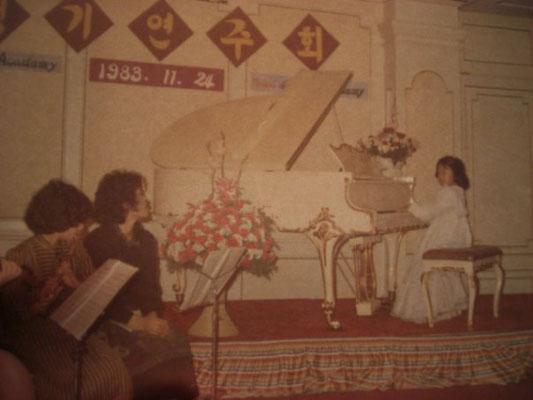 My first concert …