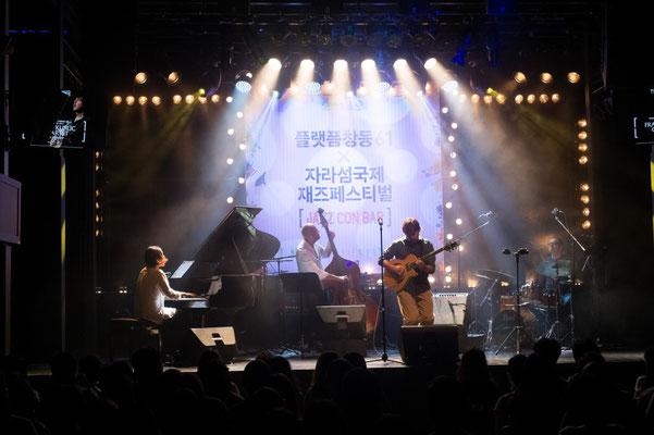 Platform Changdong 61 / Südkorea Tour 2016