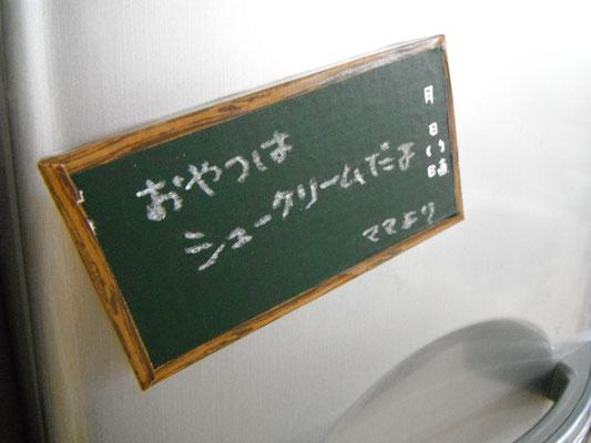 黒板マグネット 350円 ※ミニチョークとミニ黒板けし付き