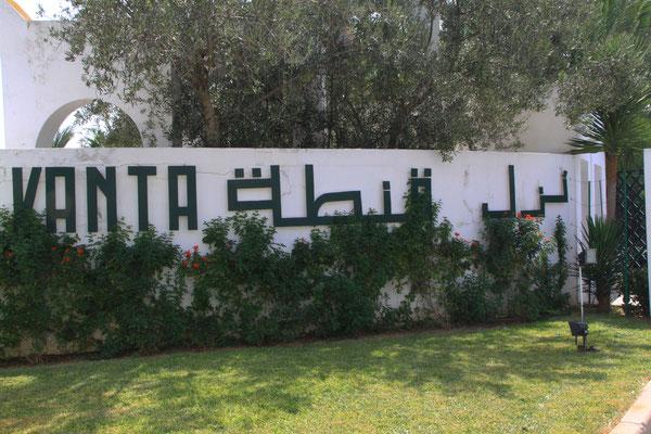 in tunesien auf tour journal von joachim maiwald bilder. Black Bedroom Furniture Sets. Home Design Ideas