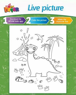 AR塗り絵 恐竜