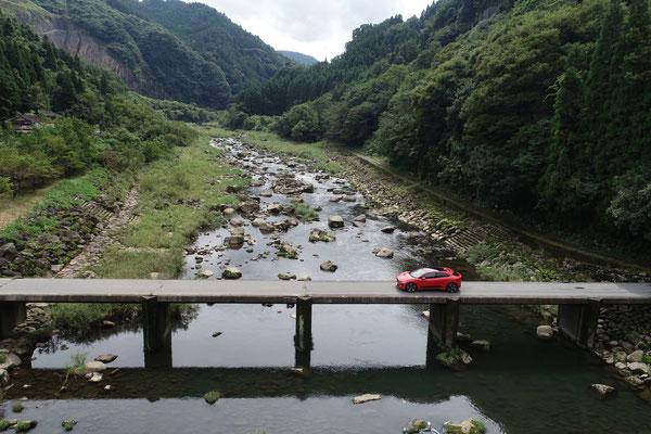 Jaguar Land Rover Japan