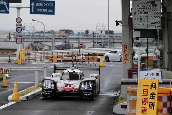 PORSCHE JAPAN